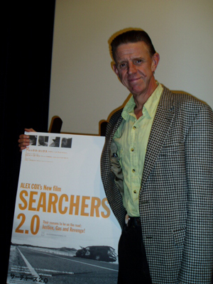 081128_searchers_01.jpg