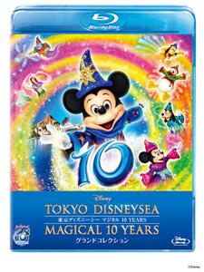東京ディズニーシー マジカル 10 YEARS