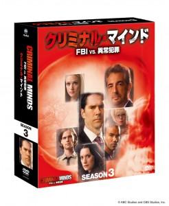 クリミナル・マインド/FBI vs. 異常犯罪 シーズン3 コンパクトBOX